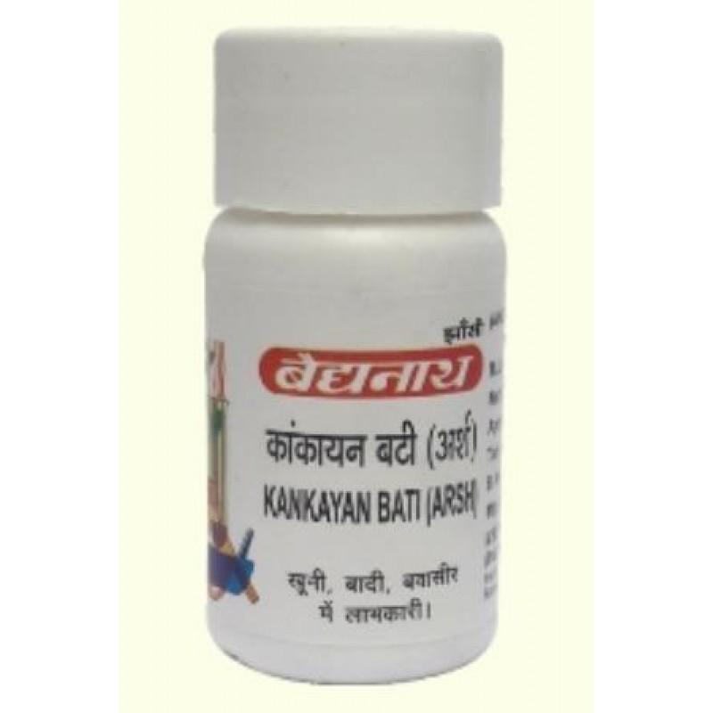 Kankayan Vati Baidyanath 40tab