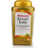 Kesari Kalp- The Royal Chyawanprash 1 Kg