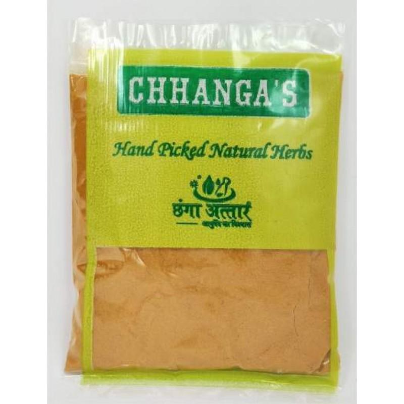 Ambahaldi Churan Chhanga's 100gm