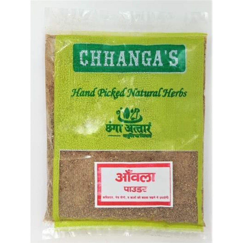 Amla Churna Chhanga's 100gm