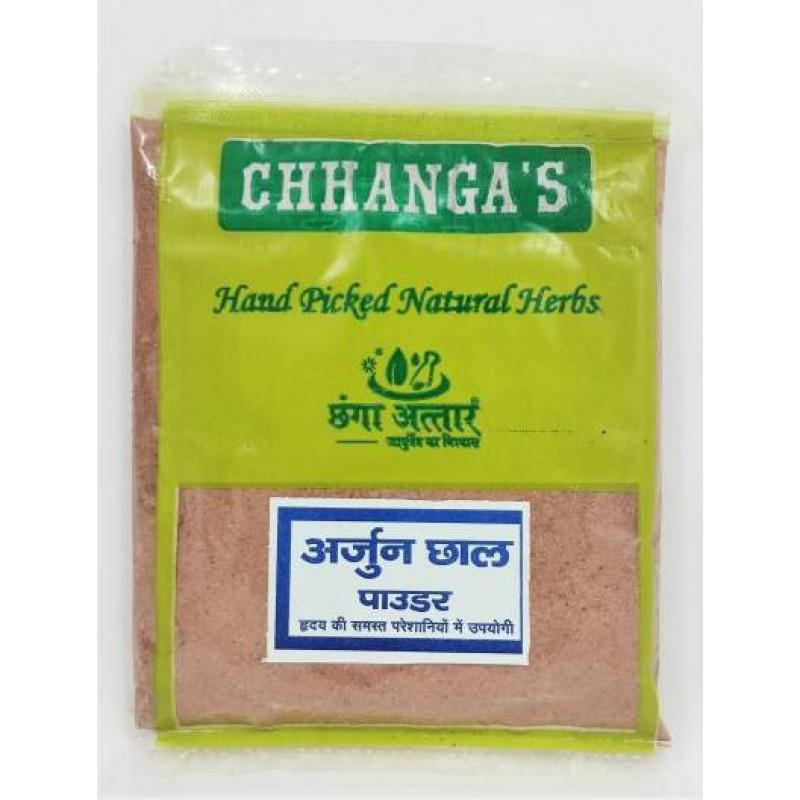 Arjuna Churna Chhanga's 100gm