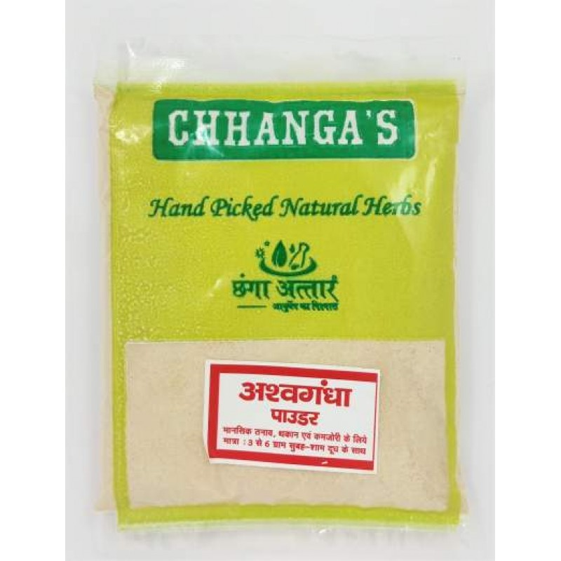 Ashwagandha Churna Chhanga's 100gm