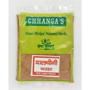 Daalchini Powder Chhanga's 100gm