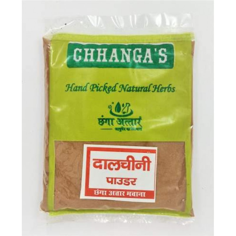 Daalchini Powder Chhanga's 100gm