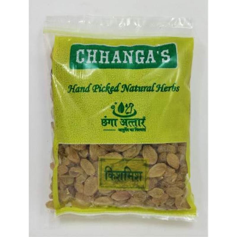 Kishmish Chhanga's 250gm