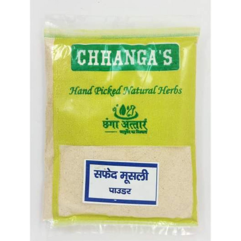 Safeed Musli Churna Chhanga's 100gm