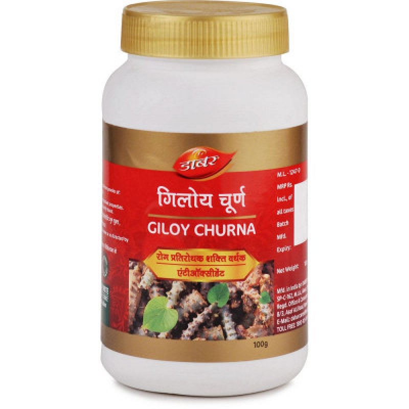 Giloy Churna Dabur 100gm