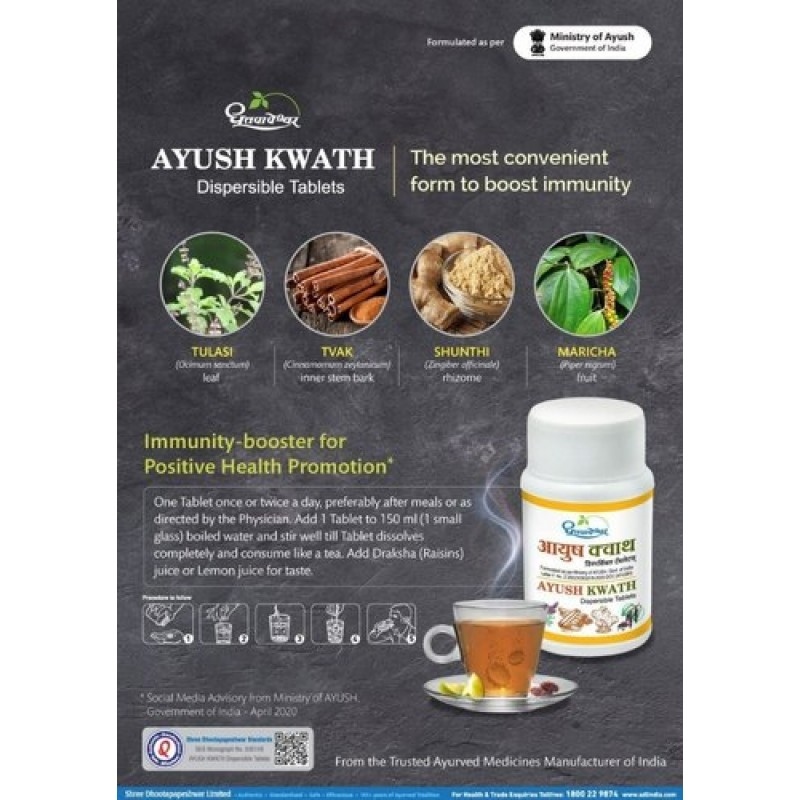 Ayush Kwath Dhootapapeshware 30tab