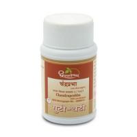 Chandraprabha Vati Dhootapapeshware 60 tab