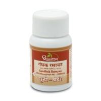 Gandhak Rasayan Dhootapapeshware 50 Tab