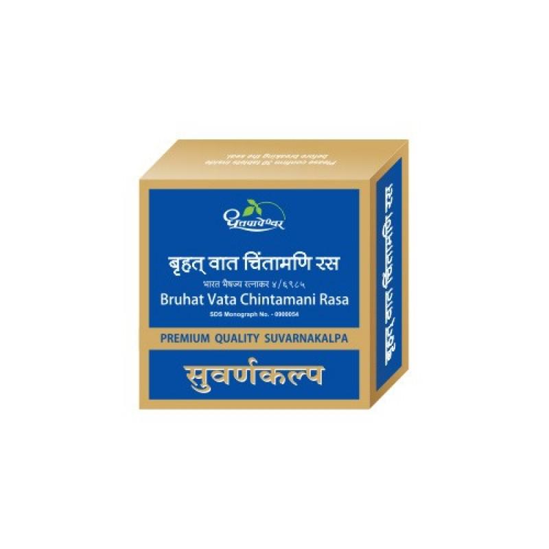 Bhurat Vata Chintamani Rasa Dhootapapeshware PRM 10Tab