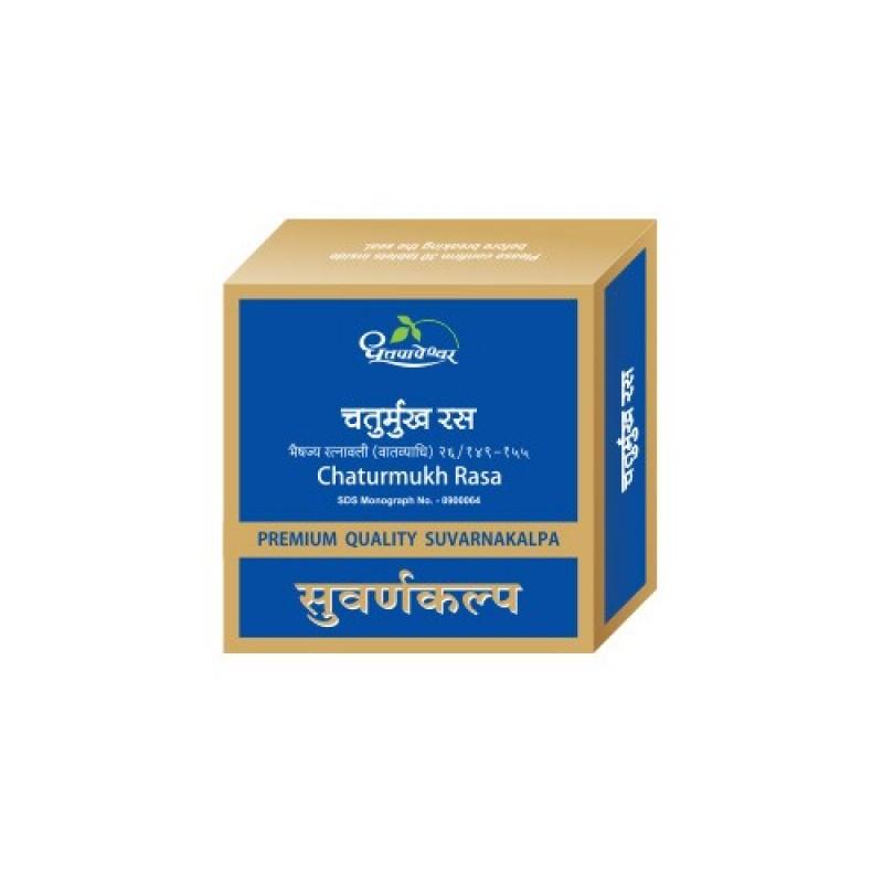 Chaturmukh Rasa PRM Dhootapapeshware 10Tab