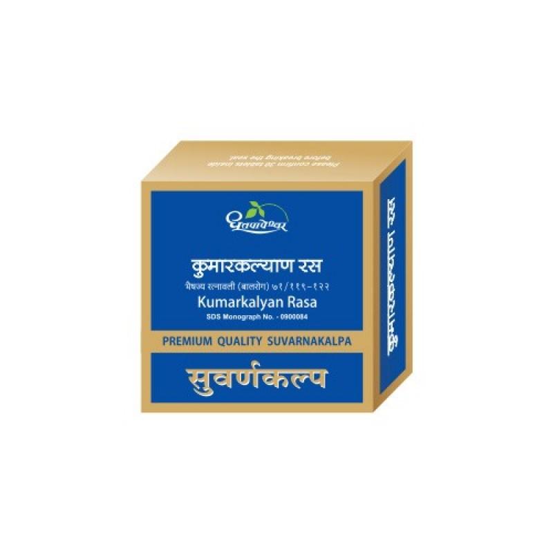 Kumarkalyan Rasa PRM 10Tab