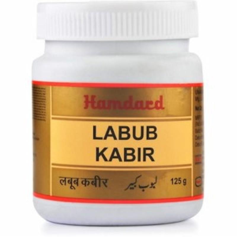 Labub Kabir Hamdard 125gm