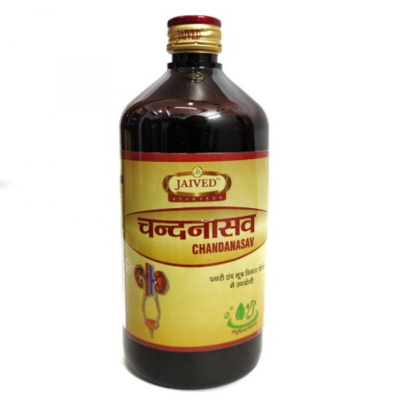 Chandnasav Jaived Ayurveda 650ml