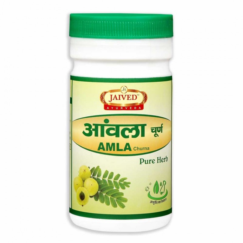 Amla Churna Jaived Ayurveda 100 gram