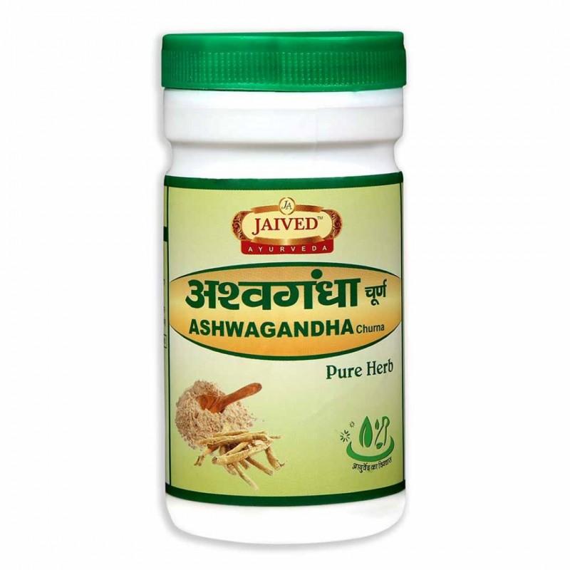 Ashwghandha Churna Jaived Ayurveda 100 gram