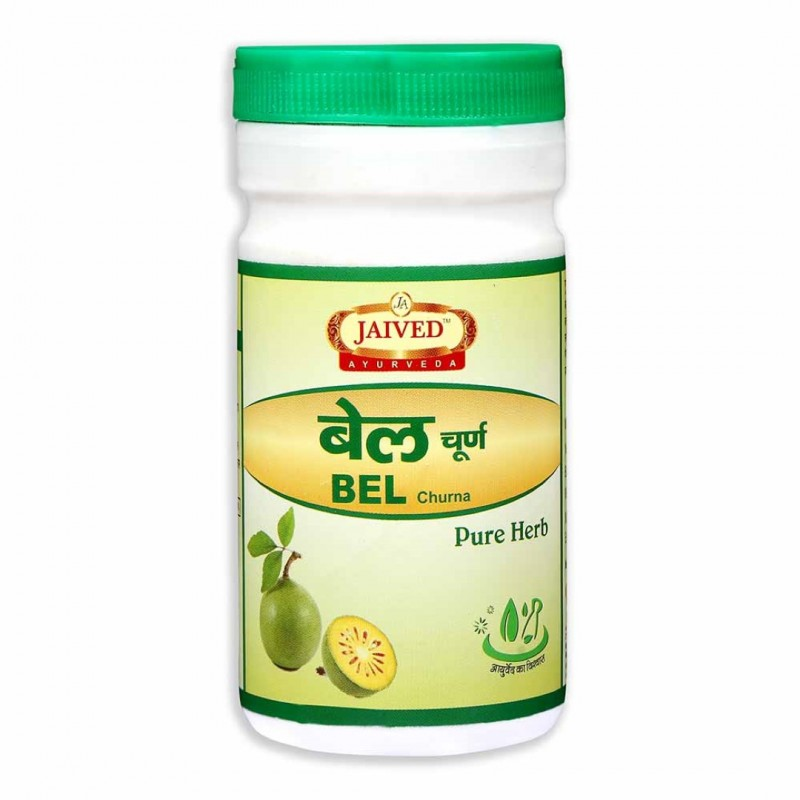 Bel Churna Jaived Ayurveda 100 gram