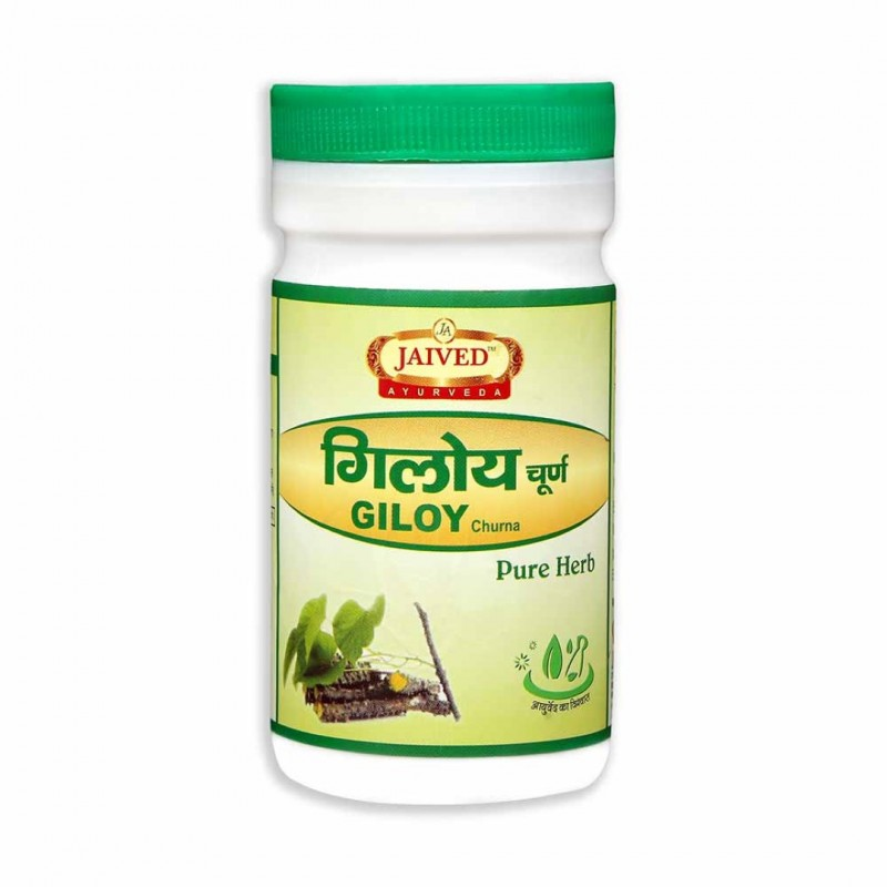 Giloy Churna Jaived Ayurveda 100 gram