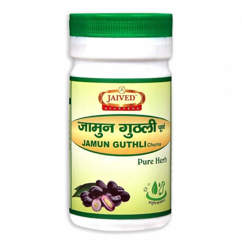 Jamun Guthli Churna Jaived Ayurveda 100 gram
