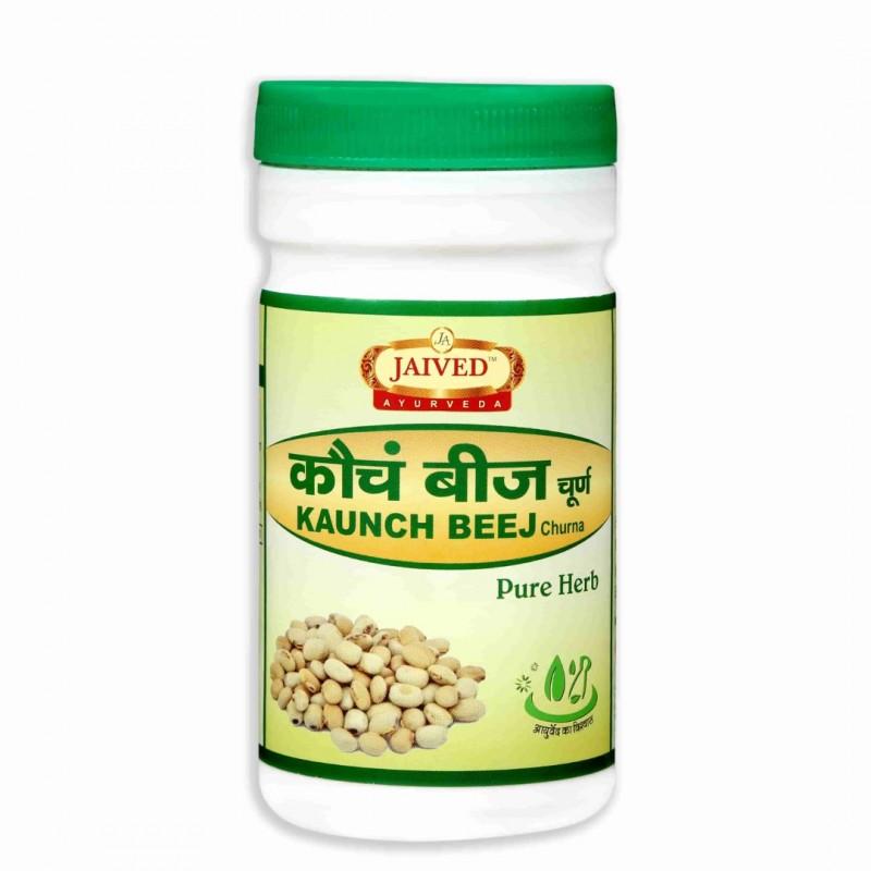 Kaunch Beej Churna Jaived Ayurveda 100 gram