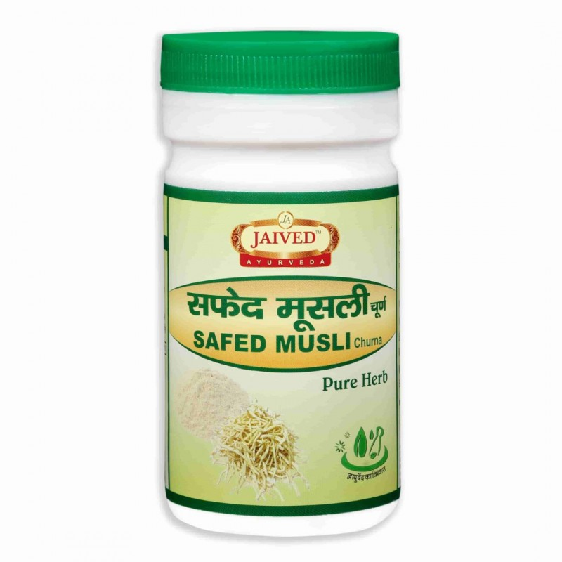 Safed Musli Churna Jaived Ayurveda 100 gram