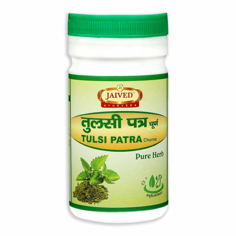 Tulsi Churna Jaived Ayurveda 100 gram