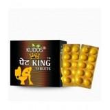 Pet King 120 tab