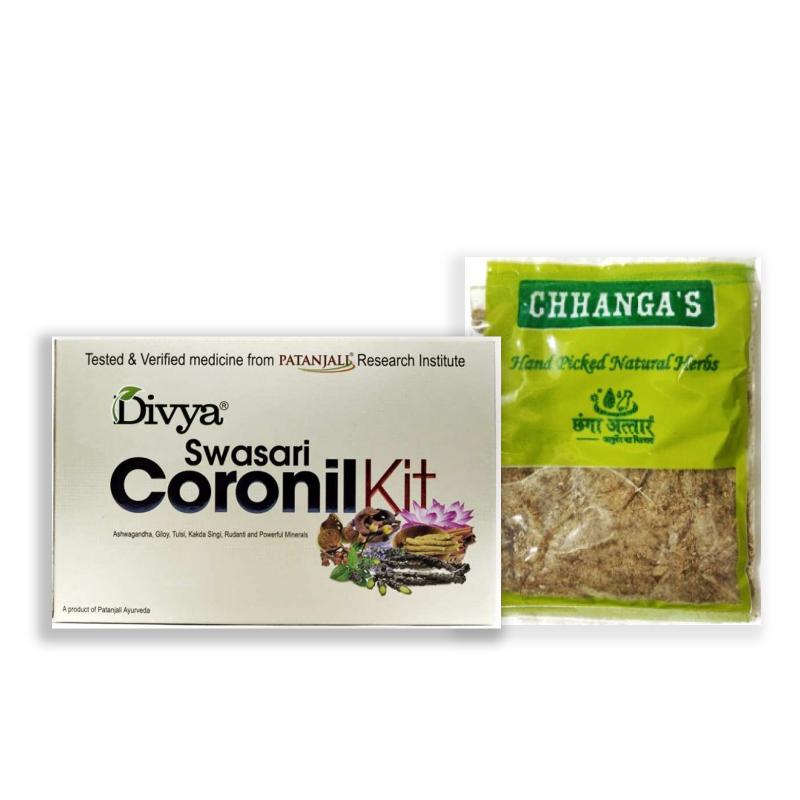 Coronil Kit Patanjali (3in1) with Panchyoga Khada 50grams