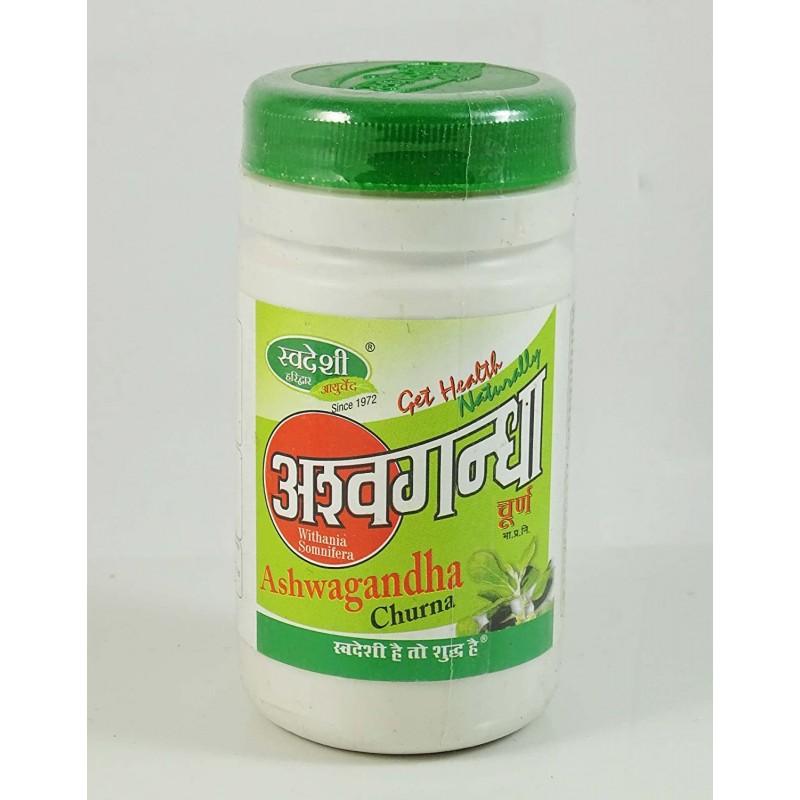 Ashwagandha Churna Swadeshi 100gm