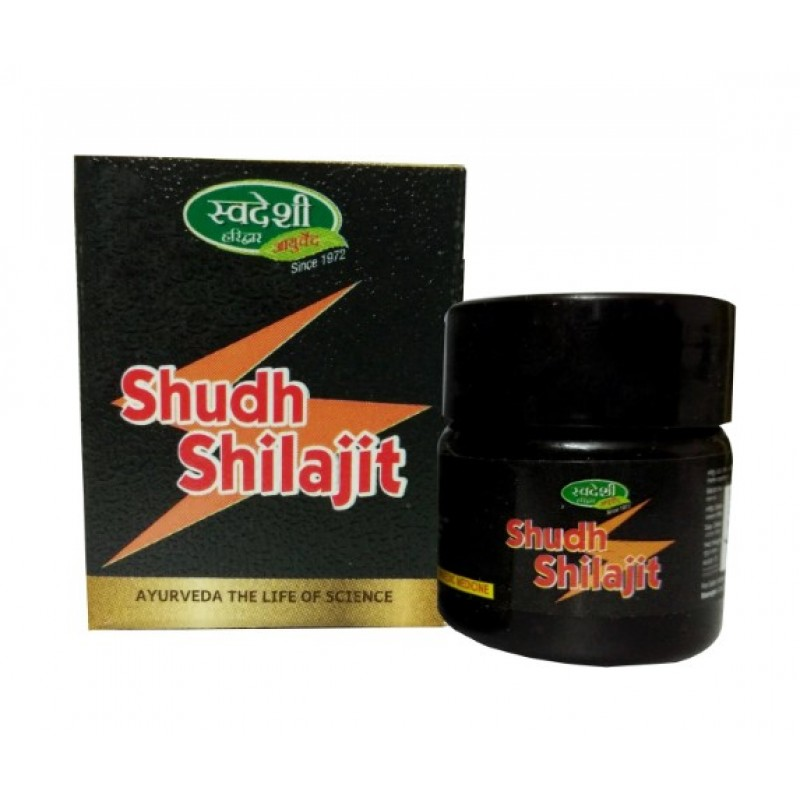 Shudh Shilajit 20gms
