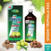 Triphala Shudh Ras Swadeshi 1000ml